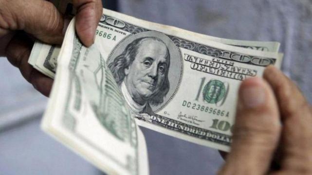 El dólar cayó y cerró a $36,90