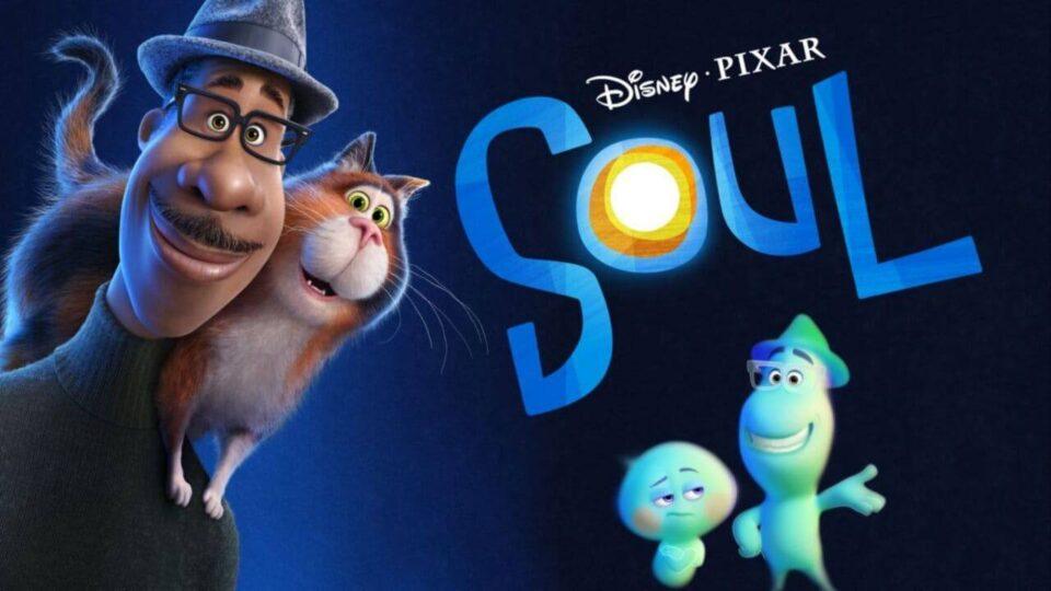 """Llega """"Soul"""" en una nueva edición del Cine Bajo las Estrellas"""